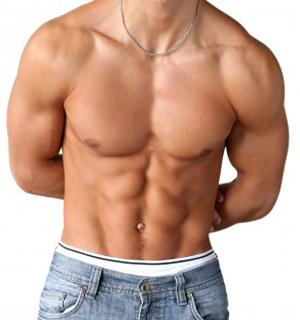 aumentarmasamuscular